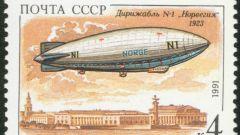 Pirelli e il dirigibile Norge - Immagine: 4