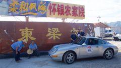 Porsche: una 911 del '64 vince il Top City Classic Rally in China - Immagine: 5