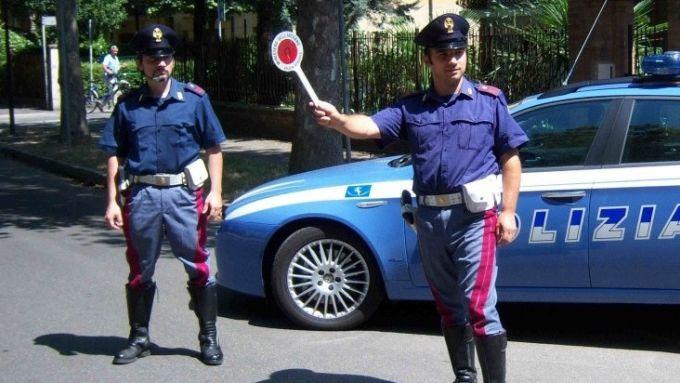 Posto di controllo della Polizia Stradale