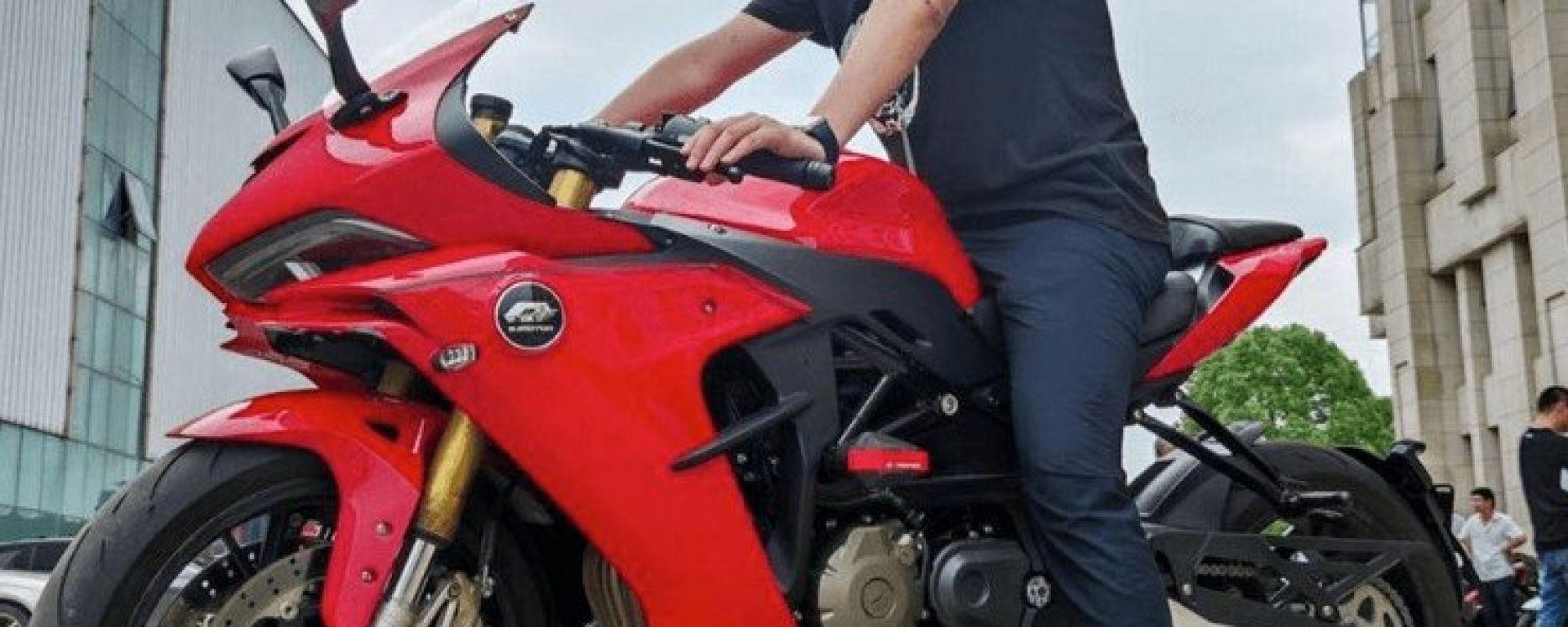QJ Motor SRB600