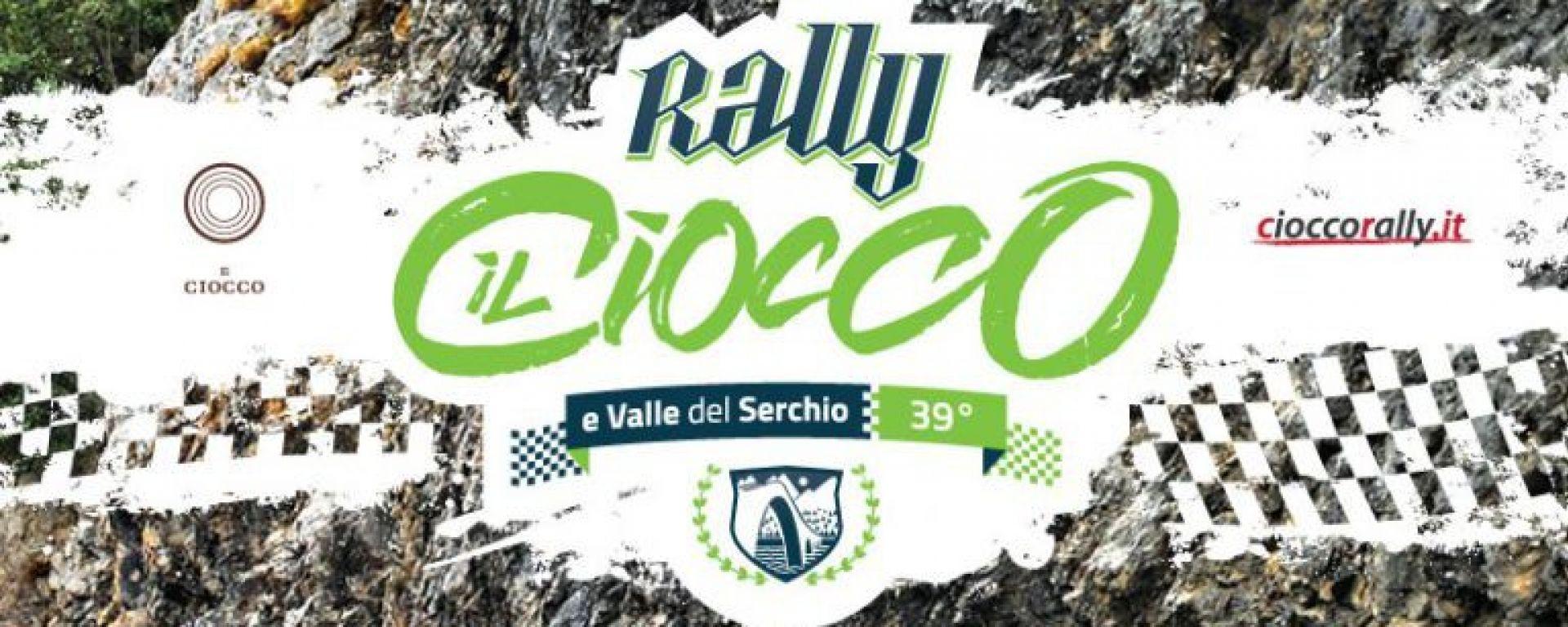 Rally del Ciocco e Valle del Serchio 2016 - Info e Risultati