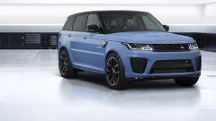 Range Rover Sport SVR Ultimate Edition (2021): dotazioni e prezzo