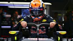 Red Bull - Halo test