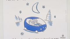 Renault Twingo: i miei primi 20 anni - Immagine: 13