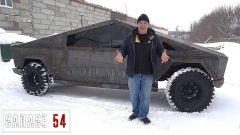 Replica Tesla Cybertruck made in Russia by Garage54