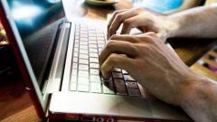 Rintracciare il proprietario di una targa, il percorso online