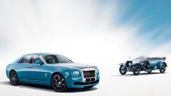 Rolls Royce Alpine Trials Centenary - Immagine: 1