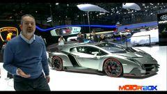 Salone di Ginevra 2013: Lamborghini - Immagine: 1