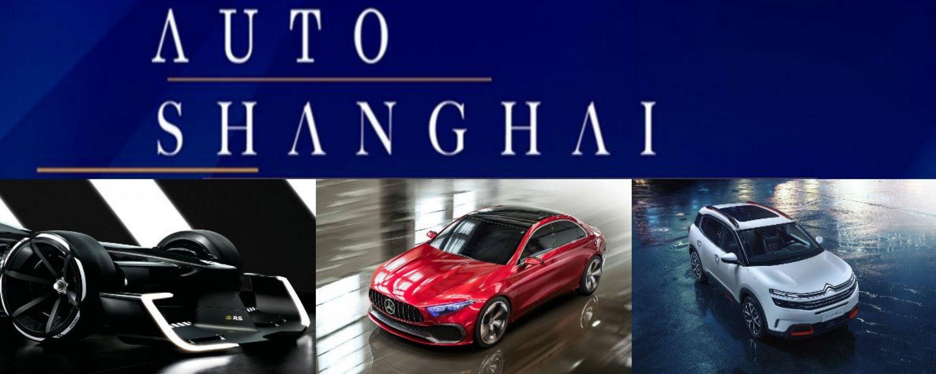 Salone di Shanghai 2017, tutte le novità