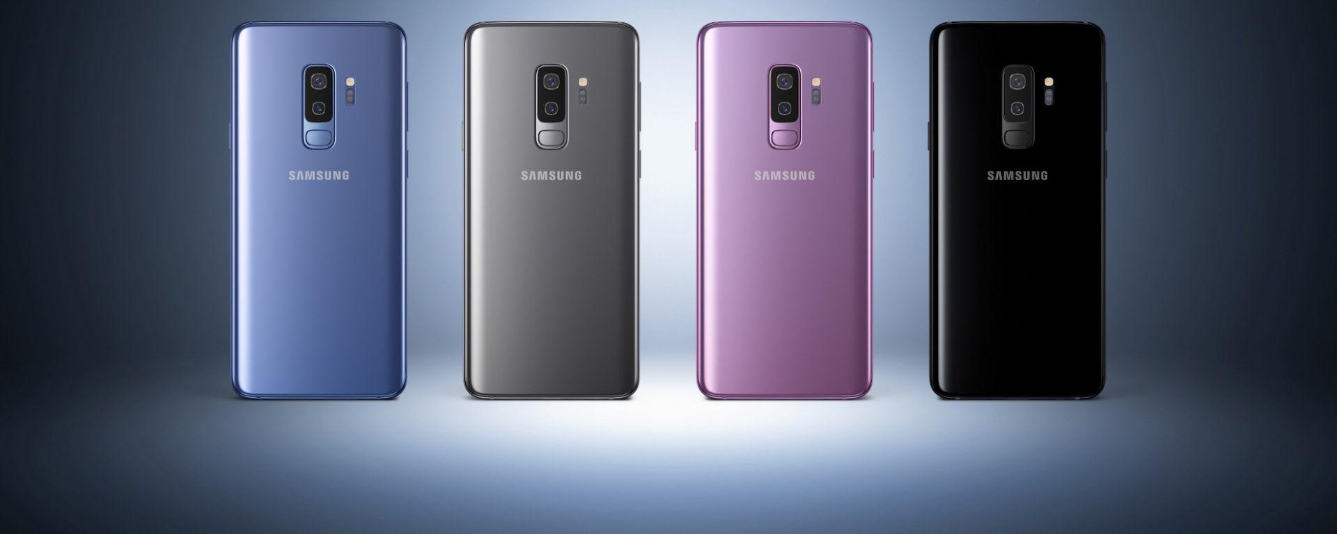 Samsung Galaxy S9+: i colori