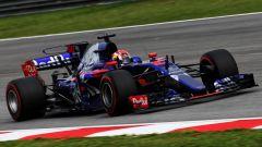 Scuderia Toro Rosso, Pierre Gasly