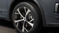 Seat Tarraco plug-in: i cerchi in lega dell'allestimento FR