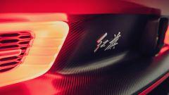 Hongqi S9, a Reggio Emilia la futura supercar plug-in - Immagine: 6