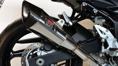 Suzuki GSR750 SP 2015 in offerta fino al 31/3 - Immagine: 24
