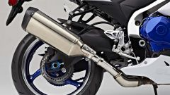 Suzuki GSX-R 1000 SE - Immagine: 4