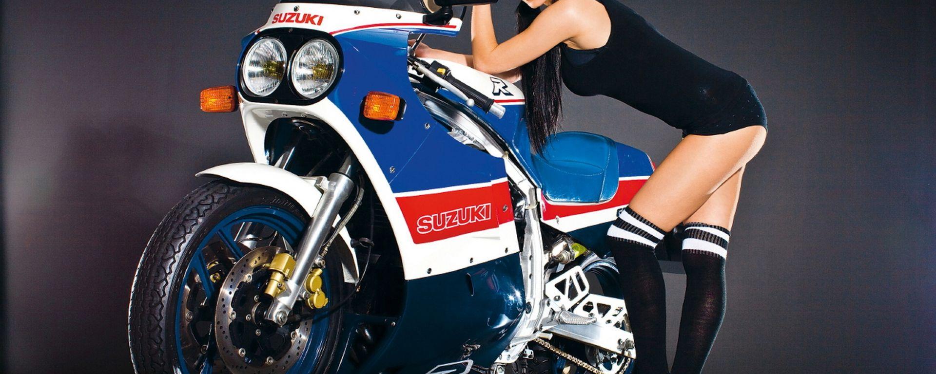 Suzuki GSX-R 30th Anniversary