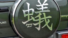 Suzuki Jimny Arì - Immagine: 16