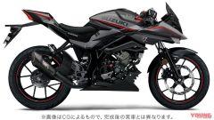 Suzuki Katana: dal Giappone voci su una versione da 125 cc