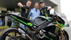 Monster Yamaha Tech 3 2016 - Immagine: 2