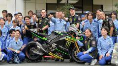 Monster Yamaha Tech 3 2016 - Immagine: 1