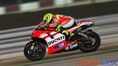 Test Losail Day One - Immagine: 3