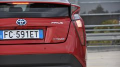 Toyota Prius vs Hyundai Ioniq vs Kia Niro | Ibride: quale scegliere? [VIDEO] - Immagine: 16