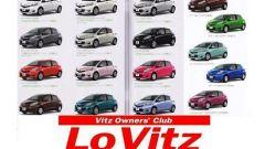 Toyota Yaris 2011 - Immagine: 8