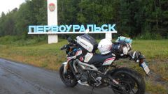 Transiberiana su Yamaha MT-09 Street Rally - Immagine: 23