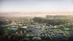 Una vista dell'Enterteinment City Centre di Qiddiya