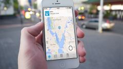 Vectu GPS Tracker: l'app per iPhone