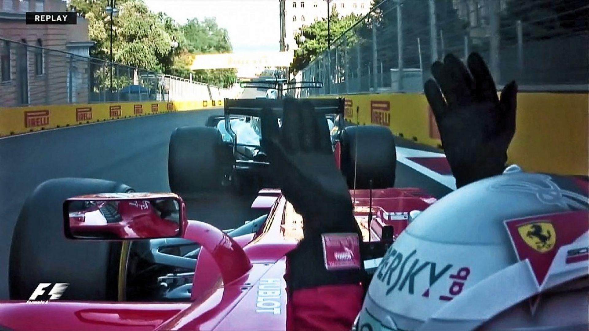 Sebastian Vettel walking F1 disciplinary tightrope after ...