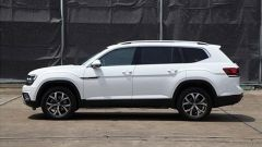 Volkswagen Teramont: ha sette posti