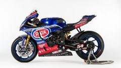 WorldSBK 2021: PATA Yamaha YZF R1