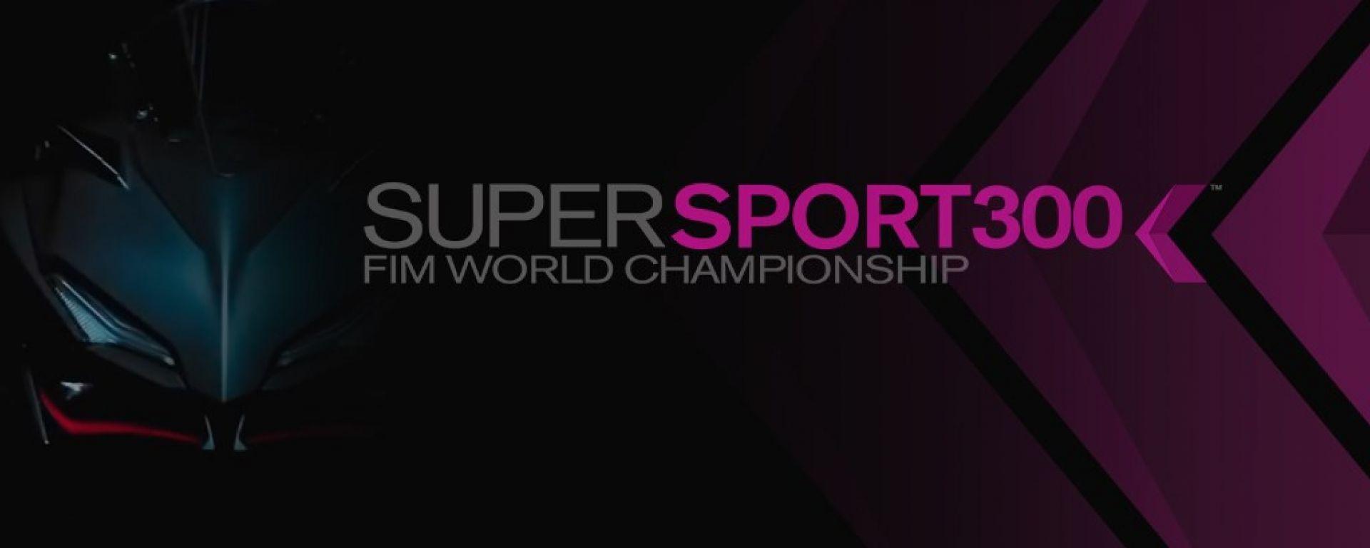 WSBK 2017: arriva la classe Supersport 300