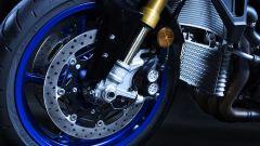 Yamaha MT-10 SP, disco freno anteriore
