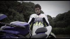 Yamaha R25 - Immagine: 5