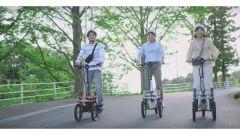 Yamaha Tritown 219, perfetto per la micro mobilità