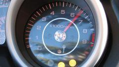 Yamaha X-Max 250 ABS - Immagine: 11