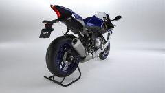 Yamaha YZF-R1 2015 - Immagine: 22