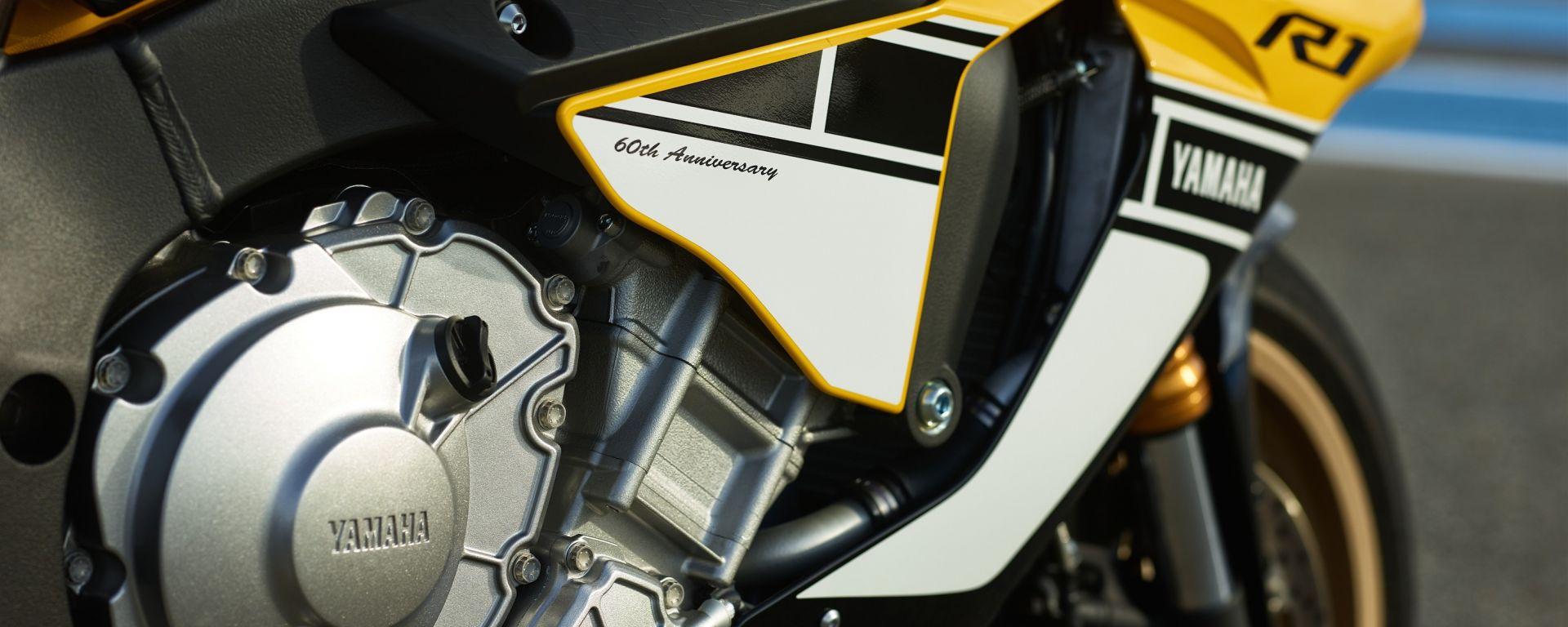 Yamaha YZF-R1 60th Anniversary Edition