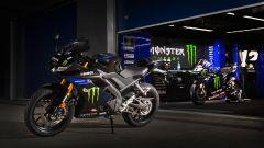 Yamaha YZF-R125 MotoGP Edition