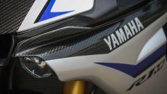 Yamaha YZF-R1M - Immagine: 48