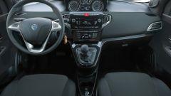 Lancia: Ypsilon 30th Anniversary  - Immagine: 30