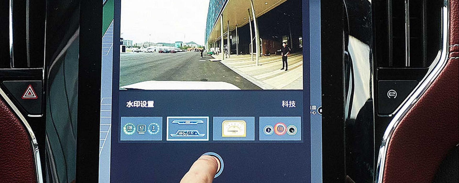 OS'Car: l'infotaiment di Alibaba per l'auto